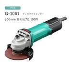 G-1061