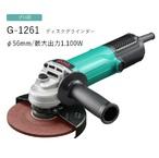 G-1261