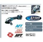 GA407DRG