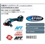 GA504DRGN