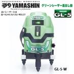 GL-5-W