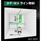 GLZ-3DOT-W