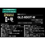 GLZ-6DOT-W