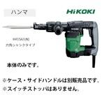 H41SA3-N