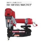HA-50F2D4MA