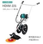 HEKM-221