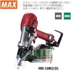 HN-50N2_D