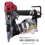 HN-65N2D-G
