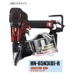 HN-65N3D-R