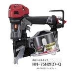 HN-75N2D-G
