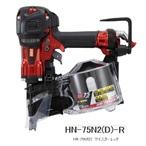 HN-75N2D-R