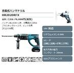 HR202DRFX