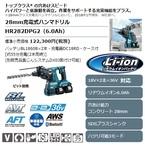 HR282DPG2