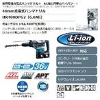 HR400DRG2
