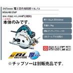 HS6403SP