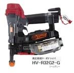 HV-R32G2-G