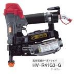 HV-R41G3-G