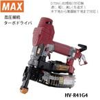 HV-R41G4