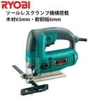【リョービ】ジグソー 100V 430W 切断能力:木材65mm・軟鋼板6mm J-650VDL