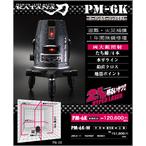 PM-6K-W