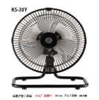 KS-30Y