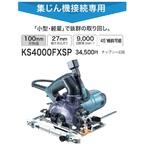 KS4000FXSP
