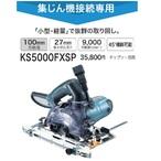 KS5000FXSP