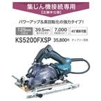 KS5200FXSP