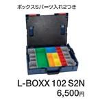 L-BOXX102S2N
