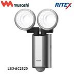 【ムサシ】 ライテックス 多機能型LEDセンサーライト 10W 約830ルーメン LED-AC2520
