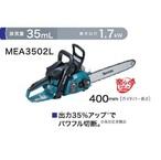 MEA3502L