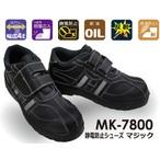 MK-7800