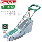 【マキタ】電動芝刈機 AC100V 500W 刈込幅230mm ロータリー刃 コンパクト・軽量 MLM2300