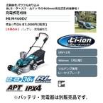 MLM460DZ