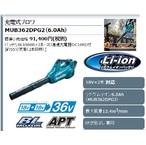 MUB362DPG2