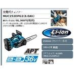 MUC252DPG2