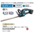 MUH364DRF
