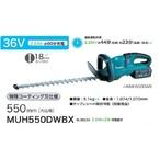 MUH550DWBX