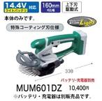 MUM601DZ
