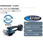 MUM604DRF