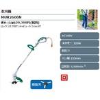 【マキタ】makita 草刈機 樹脂刃 刈込幅255㎜ AC100V MUR2600N 消費電力320W