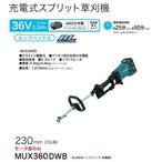 MUX360DWB