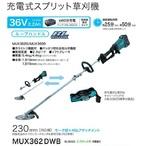 MUX362DWB