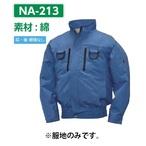 NA213-buru-2