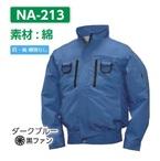 NA213-buru
