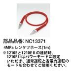 NC13371