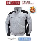 NF-111-1
