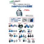 NSP-1