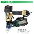NV50HR