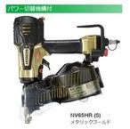NV65HR